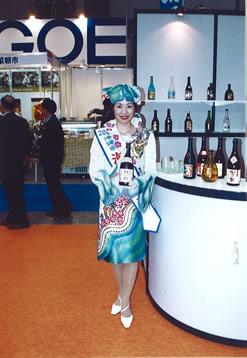 awamori200503.jpg