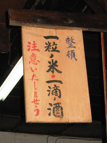koubo02_06.jpg