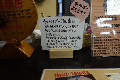 koubo04_04.jpg
