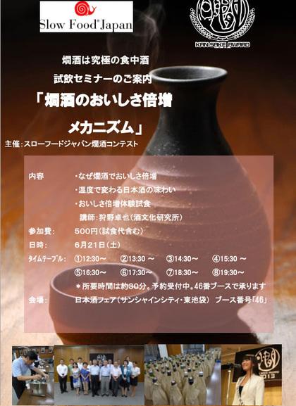 photo140606_2.jpg